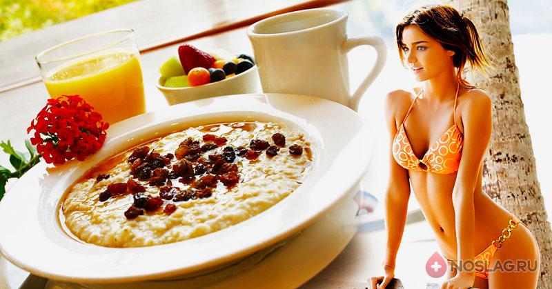 Очищающая диета - эффективное очищение и заметное похудение 11-8