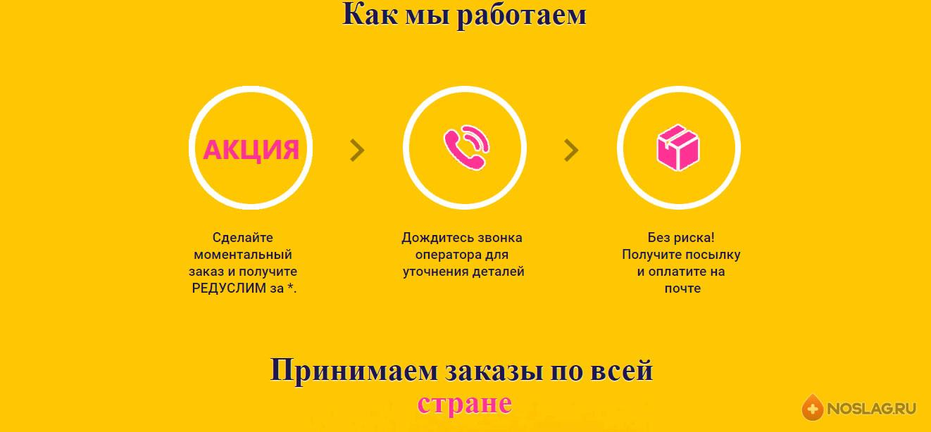 Артропант цена в аптеках видео  Zdorovoetv