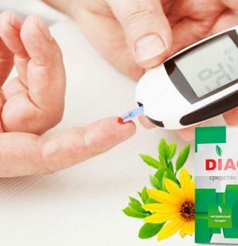 Diagen от диабета